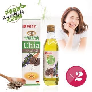 【超棒生技】超級奇亞籽油 210ml 2入(德國進口 超級Omega-3脂肪酸)