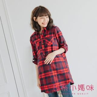 【AILIAN 日系小媽咪】英倫風配色格紋開釦側開襯衫上衣 M-L(哺乳衣)