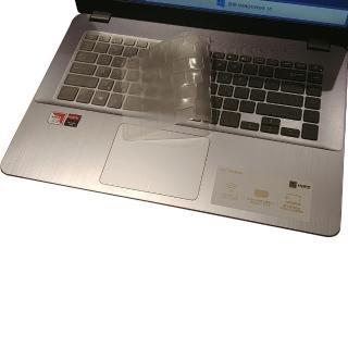 【Ezstick】ASUS X505 X505BP 奈米銀抗菌TPU 鍵盤保護膜(鍵盤膜)