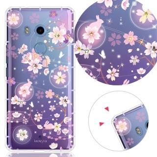 【KnowStar】HTC 系列 奧地利彩鑽防摔手機殼-京都櫻(U12life/D12+/U11+)
