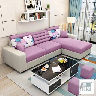 【典雅大師】考尼特L型沙發含凳/四色