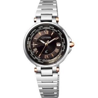 【CITIZEN 星辰】xC 限量真鑽電波女錶-可可棕x銀/29mm(EC1010-90X)