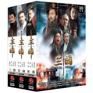 【弘恩影視】大陸劇_三國 DVD(上+中+下)