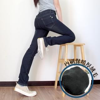 【RH】經典內刷毛保暖牛仔褲(乙全尺碼2M-3L六段尺碼全新到貨)