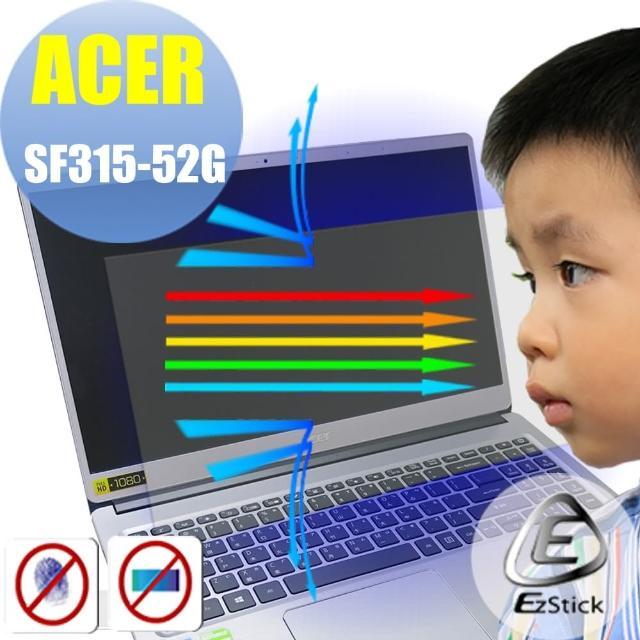 【Ezstick】ACER Swift 3 SF315 SF315-52 防藍光螢幕貼(可選鏡面或霧面)