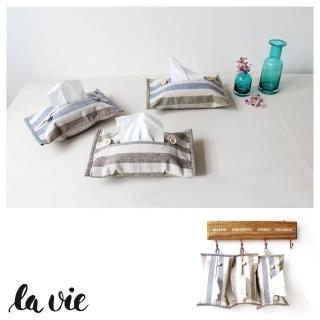 【La Vie】那抹藍☆可掛式鈕扣拼色條紋紙巾盒面紙盒(可吊掛可平放)