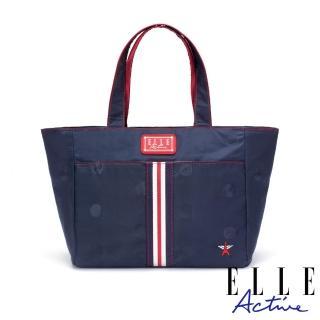 【ELLE active】經典復刻系列-托特包/購物袋/手提袋-小-藍色