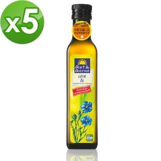 【小太陽】德國冷壓初榨亞麻仁油250ml*5瓶(omega-3)