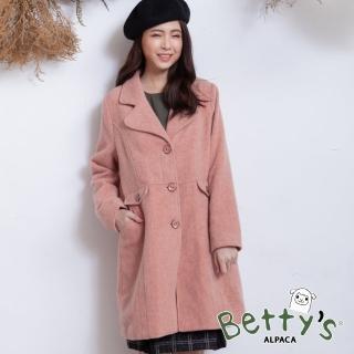 【betty's 貝蒂思】西裝領混羊毛質感大衣(淺粉桔)