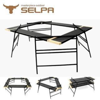 【SELPA】戶外多功能拼接燒烤桌/拼接桌/露營桌/蛋捲桌