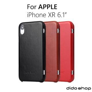 【Didoshop】iPhone XR 6.1吋 手機皮套 掀蓋式手機殼 商務系列(FS061)