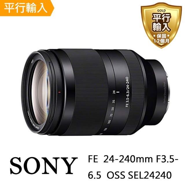 【SONY 索尼】FE 24-240mm F3.5-6.3 OSS(平行輸入)