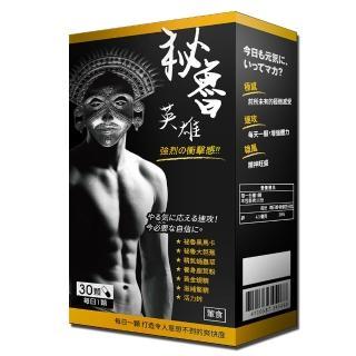 【Wedar 薇達】祕魯英雄(30顆/盒)