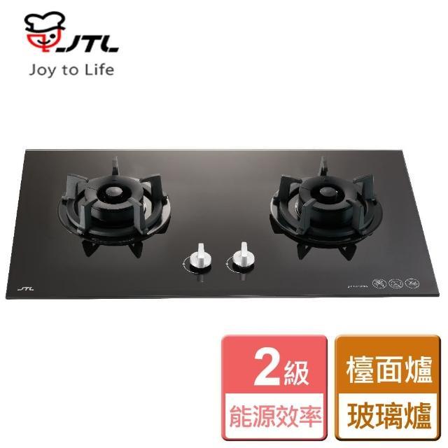 【喜特麗】雙口玻璃檯面爐 - 本商品不包含安裝(JT-GC209A)