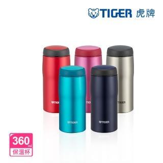 【TIGER 虎牌】日本原裝進口不鏽鋼保溫杯保溫瓶360cc(MJA-B036)
