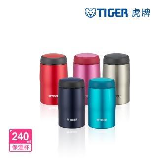 【TIGER 虎牌】日本原裝進口240cc不鏽鋼保溫保冷杯(MJA-B024)