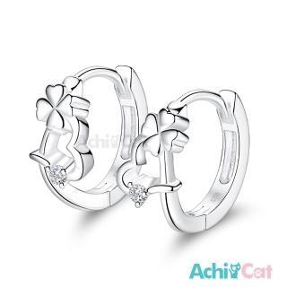 【AchiCat】925純銀耳環 幸福來臨 愛心 純銀易扣耳環 GS7113