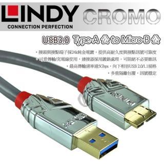 【LINDY 林帝】LINDY 林帝 CROMO系列 USB3.0 Type-A/公 to Micro-B/公 傳輸線 3m 36659
