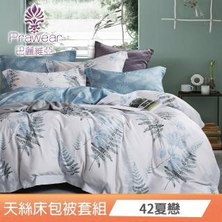 台灣製天絲床包被套組(單人/雙人/加大/特大) 多款任選