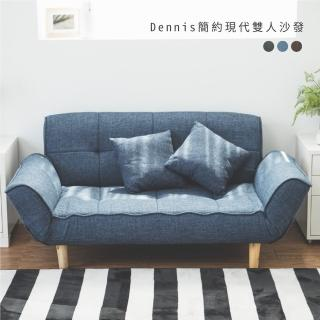 【完美主義】簡約現代多段調整雙人沙發/沙發床/貴妃椅/布沙發-附抱枕(三色可選)