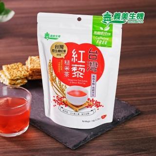 【義美生機】台灣紅藜糙米茶150g(無咖啡因)