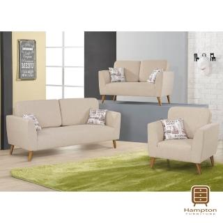 【Hampton 漢妮】尤妮絲系列布面沙發組(沙發/休閒沙發/椅子)