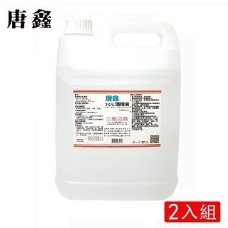 【唐鑫】恆安 75%潔用酒精(4L*2桶組)