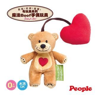【People】Suzy's Zoo梨花熊布玩具系列-魔法Boof手偶玩具