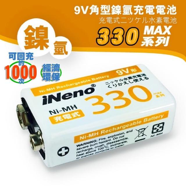 【iNeno】9V/330max鎳氫充電電池(1入)/