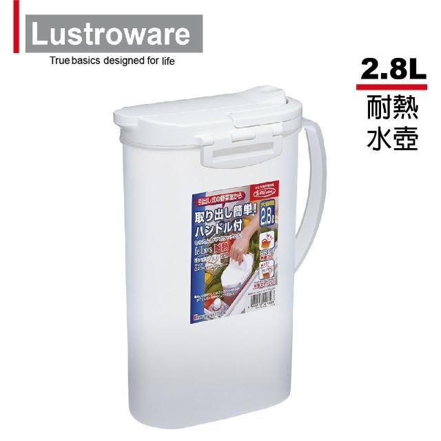【Lustroware】日本岩崎耐熱冷水壺(2.8L)