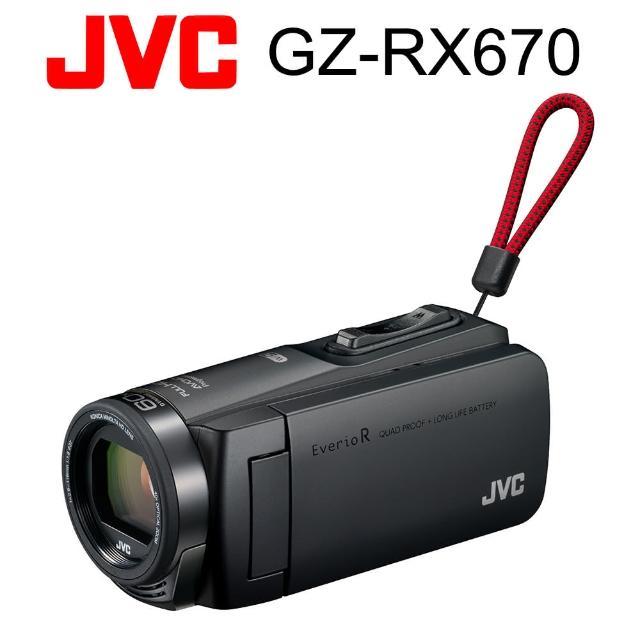 【JVC】Everio GZ-RX670 4防攝影機(公司貨)