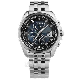 【CITIZEN 星辰】光動能 電波時計 藍寶石水晶 日期 防水200米 不鏽鋼手錶 深藍 44mm(AT9031-52L)