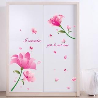 【半島良品】DIY無痕創意牆貼/壁貼-夢幻粉色花-AY7246(無痕壁貼 牆貼 壁貼紙 創意璧貼)