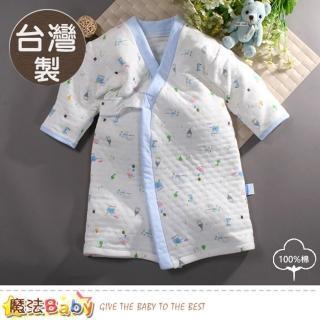 【魔法Baby】嬰兒長袍 台灣製三層棉厚保暖純棉護手長睡袍(b0112)