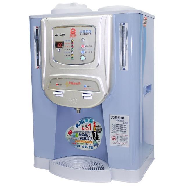 【晶工牌】光控智慧溫熱全自動開飲機(JD-4205)