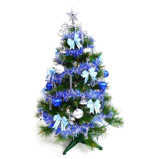 【摩達客】耶誕-3尺/3呎-90cm台灣製特級綠松針葉聖誕樹(含藍銀色系配件/不含燈/本島免運費)/