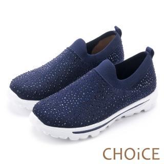 【CHOiCE】舒適渡假休閒 燙鑽針織布面休閒包鞋(藍色)