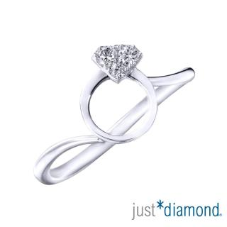 【Just Diamond】真愛繞圈圈系列 18K金鑽石戒指