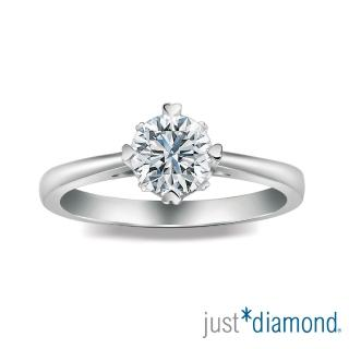 【Just Diamond】摯戀真心系列 18K金 GIA 0.33克拉鑽石戒指