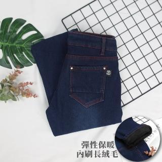 【RH】經典內刷毛保暖牛仔褲-紅線款(甲全尺碼2M-3L六段尺碼全新到貨)
