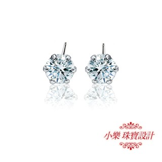 【小樂珠寶】大就是美-50分 鉑金台鑽石耳環(再送珍珠耳環-中天電視專訪)