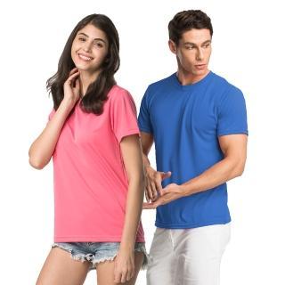 【MI MI LEO】台灣製速乾吸排機能T恤(#短袖#百搭#吸濕排汗衣#透氣#超舒適#夏季必備)