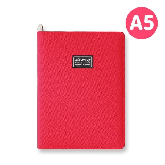 【三瑩文具】Use Me系列/A5純色系6孔鐵夾拉鍊包-紅色款(SBN-190D)