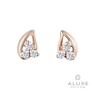 【A-LUXE 亞立詩】18K玫瑰金0.08克拉鑽石耳環