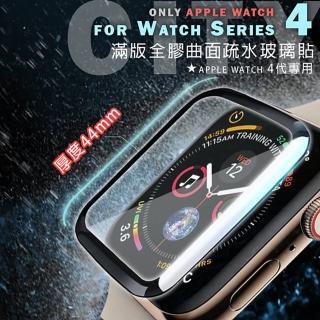 【CityBoss】for Apple Watch Series 4 44mm 滿版全膠曲面疏水玻璃貼