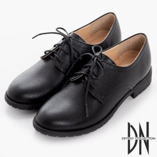 【DN】手感打造 MIT素面細紋綁帶牛津鞋(黑)
