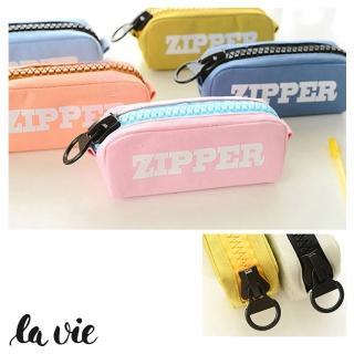 【La Vie】韓版大拉鏈簡約大容量筆袋鉛筆盒化妝包(五色可選)