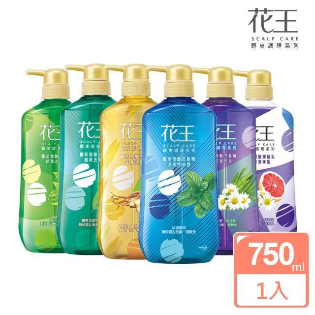 【Kao 花王】無矽靈 植萃弱酸頭皮調理洗髮精750ml(共5款可選)