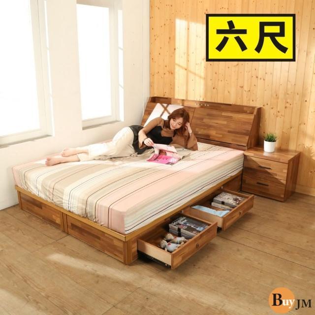 【BuyJM】拼接木系列雙人加大6尺床頭箱+四抽床底房間2件組/