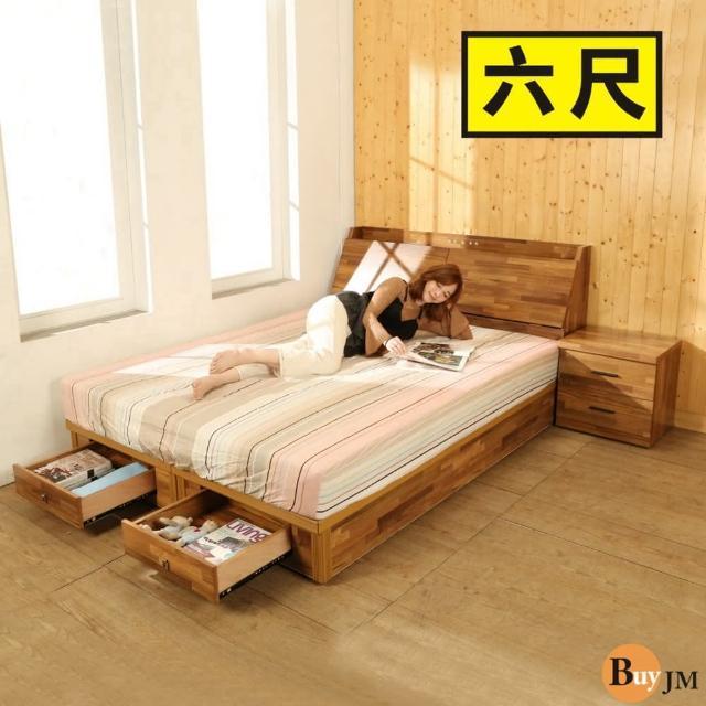【BuyJM】拼接木系列雙人加大6尺床頭箱+二抽床底房間2件組/